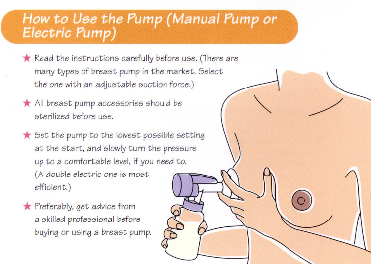"How to use pump ""manual pump and electronic pump""?"